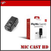 【非凡樂器】IK multimedia iRig MIC Cast HD 隨身型錄音麥克風/手機 輕巧 濾除雜音 麥克風