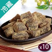 沖繩黑糖蕨餅180G/盒X10【愛買冷藏】