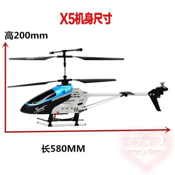 充電耐摔超大合金遙控直升航模型飛行器LVV3184【棉花糖伊人】TW