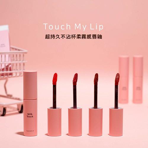 韓國 Milk Touch 超持久不沾杯柔霧感唇釉 4.5g【BG Shop】4款可選