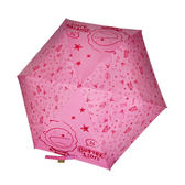 【iumbrella】哈囉奶油獅手開黑膠超遮陽折傘-粉紅/紫