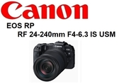 名揚數位 CANON EOS RP + RF 24-240mm F4-6.3 IS USM 佳能公司貨 (分12/24期0利率) 登入送3000郵政禮卷(07/31)