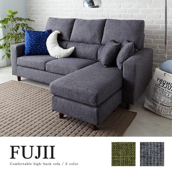 沙發 L型沙發 高椅背設計 FUJII 藤井舒適獨立筒L型布沙發 / 2色 / H&D東稻家居