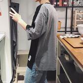 小清新條紋蝙蝠袖短袖t恤男加肥加大碼7七分袖韓版寬鬆中袖潮     初語生活