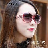 眼鏡  太陽鏡女防紫外線2019新款圓臉時尚韓版潮眼鏡明星款網紅防曬墨鏡