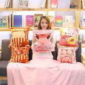 玩偶糖果小熊零食甜甜圈抱少女心玩偶情人節禮物【不二雜貨】