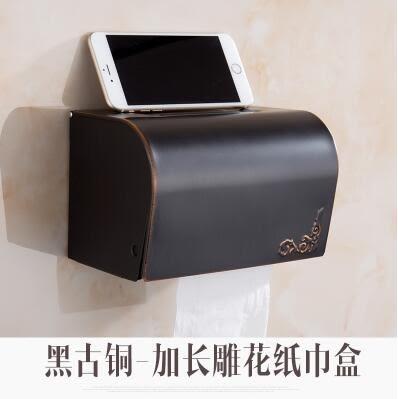 全銅黑古銅紙巾盒黑色仿古卷紙器衛生間防水紙巾架全銅歐式衛浴 黑色加長雕花紙巾盒