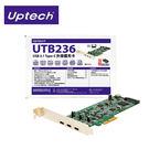 登昌恆 UTB236  USB 3.1 Type-C外接擴充卡