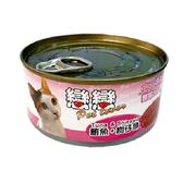 戀戀貓罐頭-鮪魚+吻仔魚 170g【愛買】