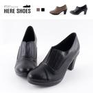 [Here Shoes]MIT台灣製 7cm跟鞋 復古經典百搭英倫風 皮革尖頭粗跟踝靴-KN602