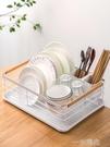 鐵藝水槽碗碟架放碗架瀝水架家用廚房裝碗筷碗櫃餐具置物架 WD一米陽光