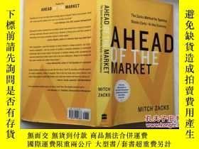 二手書博民逛書店Ahead罕見of the Market: The Zacks