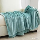毛毯空調毯夏季加厚珊瑚絨毯子法蘭絨蓋毯小毛毯單人雙人毛絨床單 qz5187【甜心小妮童裝】