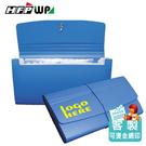 【客製化】 HFPWP 12層風琴夾小 F4303-BR