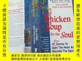 二手書博民逛書店A罕見3rd Serving of Chicken Soup for the SoulY14197 不會翻譯