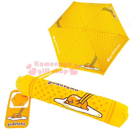 〔小禮堂〕蛋黃哥 三折雨陽傘《黃.趴姿.荷包蛋.筷子.點點》攜帶方便折傘4710591-65347