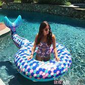 游泳圈水上充氣美人魚泳圈 美人魚浮排 PVC美人魚泳圈 拍攝道具 攝影 數碼人生