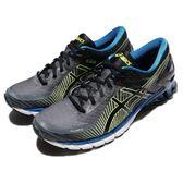 【六折特賣】Asics 慢跑鞋 Gel-Kinsei 6 黑 藍 透氣輕量 頂級跑鞋 運動鞋 男鞋【PUMP306】 T644N9790