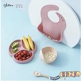幼兒學習吃飯寶寶餐盤吸盤式兒童硅膠圍兜嬰兒訓練學吃飯輔食碗餐具套裝品牌【風鈴之家】