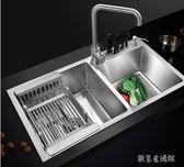 廚房水槽雙槽不銹鋼洗菜盆手工加厚tz6003【歐爸生活館】