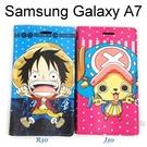 海賊王側掀皮套 Samsung Galaxy A7 航海王 魯夫 喬巴【台灣正版授權】