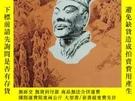 二手書博民逛書店罕見秦陵秦俑研究動態(1992-2期)Y15418 出版1992