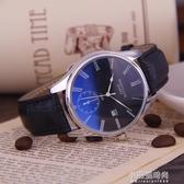 真皮帶手錶男士休閒防水腕錶情侶女學生時尚潮石英錶機械 【快速出貨】