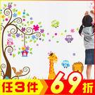 創意壁貼-卡通動物(2張入) DF5210-980【AF01013-980】大創意生活百貨