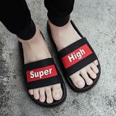 涼拖鞋男 男士拖鞋夏季韓版潮流一字拖浴室洗澡防滑厚底居家室內外涼拖鞋子