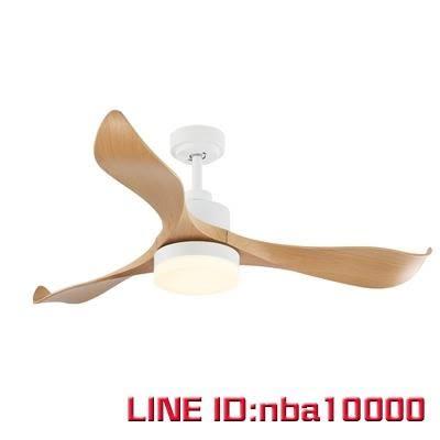 吊傘燈北歐台灣110V變頻風扇燈餐客廳臥室靜音遙控吊扇燈LED遙控扇MKS 摩可美家