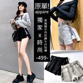 克妹Ke-Mei【AT59135】原單!appare品牌軍風側字母拉鍊牛仔短褲