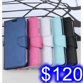 月詩側翻手機皮套 小米 紅米Note4X 蠶絲紋路側翻皮套 可插卡 磁扣手機保護皮套