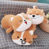 玩偶/柴犬毛絨玩具狗狗公仔抱著娃娃搞怪禮物「歐洲站」