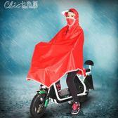 雨衣 雨披電動自行車雨衣單人男女騎行大帽檐學生自行車單車雨衣面罩式「Chic七色堇」