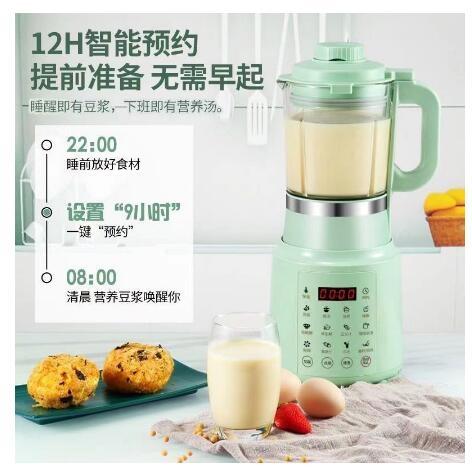 【台灣專用110v】破壁機 豆漿機 破壁豆漿機 磨米機 全自動豆漿機 果汁機 磨米漿機 磨漿機 料理機