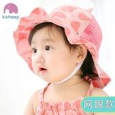 嬰兒帽子男女寶寶帽布盆帽遮陽帽夏漁夫帽