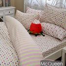 【McQueen‧麥皇后】《象皮貼》精梳棉加大雙人床包兩用被套四件組
