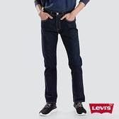 Levis 男款 上寬下窄 502 Taper 牛仔褲 / 原色基本款 / 彈性布料