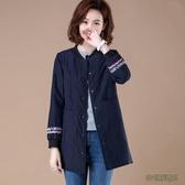 大尺碼外套 秋冬裝寬鬆顯瘦氣質中長款夾棉外套女洋氣長袖外套 EY10023[3C環球數位館]