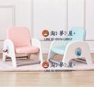 兒童沙發可升降小沙發寶寶椅子嬰兒學座椅可調節幼兒座椅【淘夢屋】