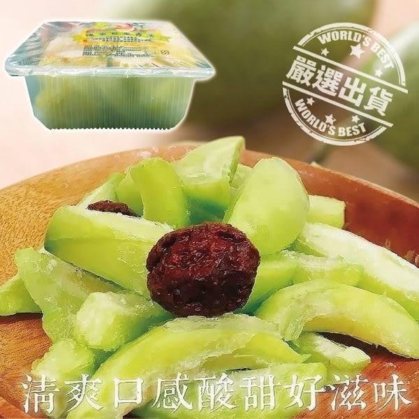【WANG-全省免運】枋山陳家媽姨-手作汽水情人果冰400克+-10%X3盒