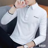 翻領polo衫 秋季男士T恤長袖韓版潮流襯衫領純色衣服男裝青年 BF21414『男神港灣』