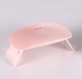 鼠標mini美甲燈指甲油膠迷你光療機USB便攜太陽燈LED快乾烤燈 雲朵走走