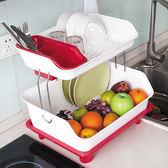 ✭米菈生活館✭【A38】餐具瀝水收納架(雙層) 碗盤 杯子 筷子 湯匙 叉子 瀝乾 清潔 蔬菜 水果 鏤空