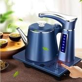 自動上水壺電熱燒水壺泡茶專用家用一體抽水茶具電磁爐煮器茶台