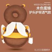 小孩防摔頭保護墊兒童防摔頭護寶寶學步頭部防撞背包小蜜蜂護頭枕  琉璃美衣