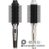 捲髮棒/直髮梳捲髮器直捲兩用陶瓷電大捲短髮燙髮器「歐洲站」
