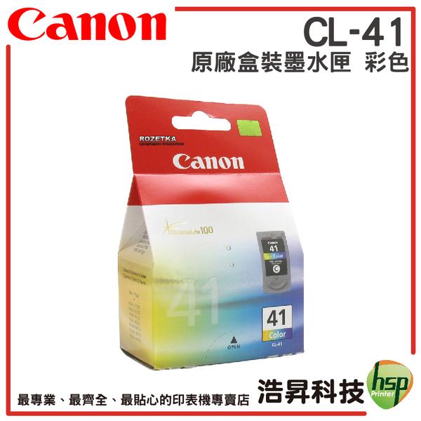 CANON CL-41 原廠盒裝墨水匣 適用於mp145 mp198 ip1880 ip1980 mx318 mx308