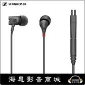 【海恩數位】德國 森海塞爾 SENNHEISER IE800S 新旗艦款 超寬頻帶 專利雙腔吸聲體 耳道式耳機