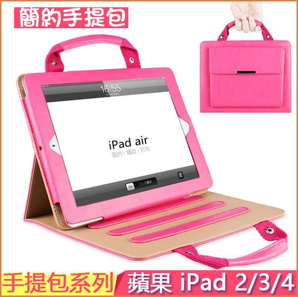 手提包 蘋果 iPad 2 3 4 平板保護套 智慧休眠 內膽包 iPad2 平板皮套 iPad3 保護套 手提式 iPad4 保護殼